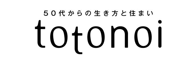 totonoi
