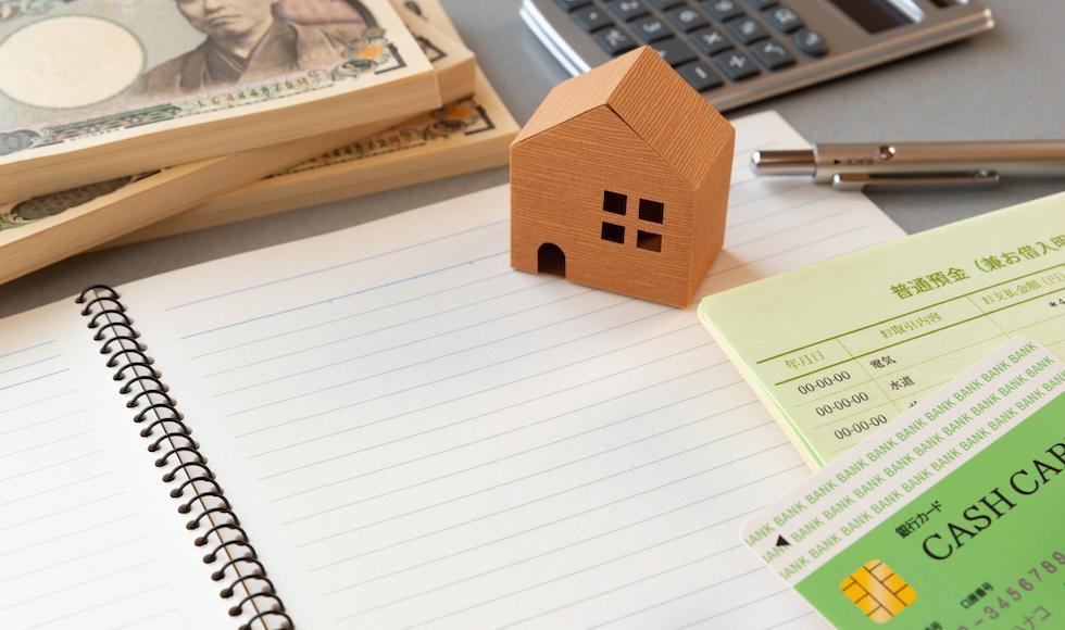 大人のリノベガイド<br>#09 大人の住み替えのお金の話